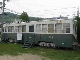 路面電車(和歌山軌道線)車輌
