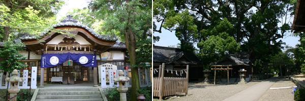 藤白王子(藤白神社)