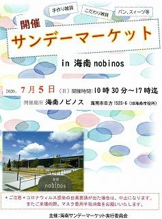 img109_1[1]
