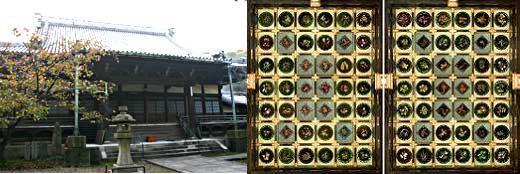 浄国寺 / Jokoku-ji Temple / 淨國寺 / 淨国寺