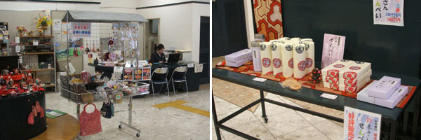 海南市物産観光センター(かいぶつくん)