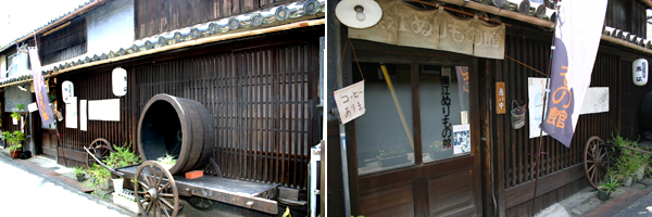 黒江ぬりもの館 / Kuroe Nurimono-kan cafe shop / 黑江漆器館 / 黑江漆器館