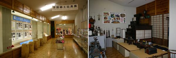 海南歴史民俗資料館