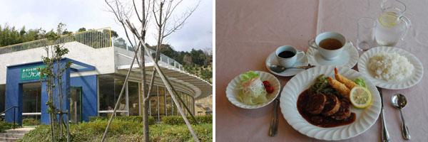 ガーデンレストランシャンボール