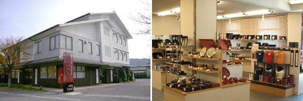 紀州漆器伝統産業会館
